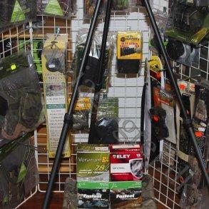 Våben tilbehør og ammunition