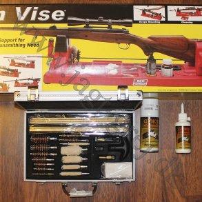 Våben vedligeholdelse
